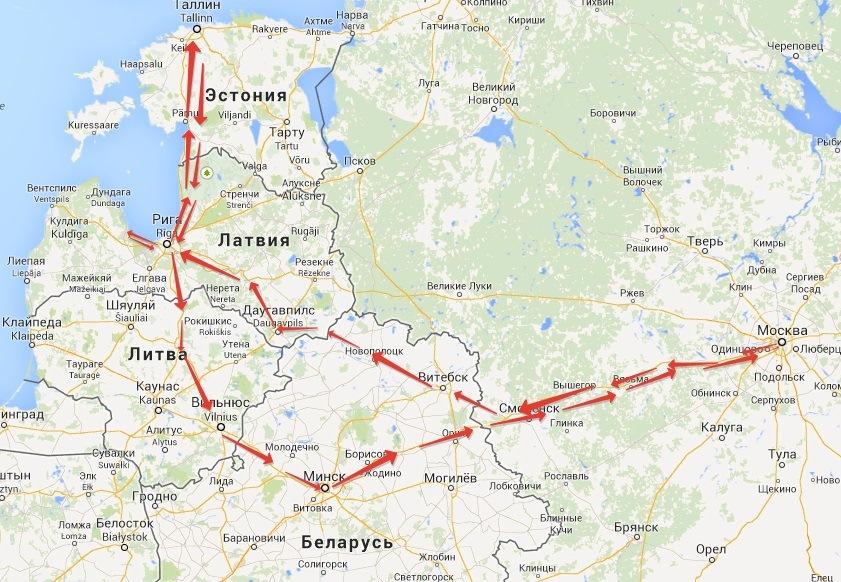 Москва таллин поезд сколько ехать