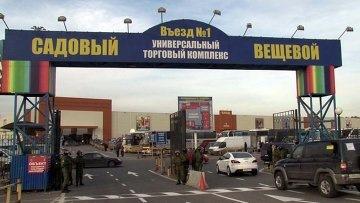Рынок Садовод в Москве ( адрес, ближайшее метро