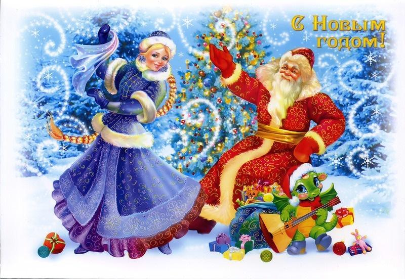 Приколы ржаки, картинки с новым годом с дед морозом и снегурочкой