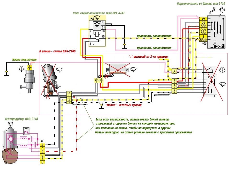 Схема подключения замка уаз