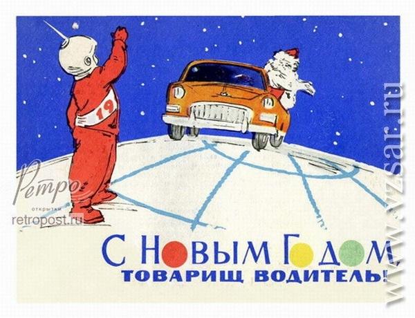 поздравить водителей с новым годом прикольно приветствие гавайях, также
