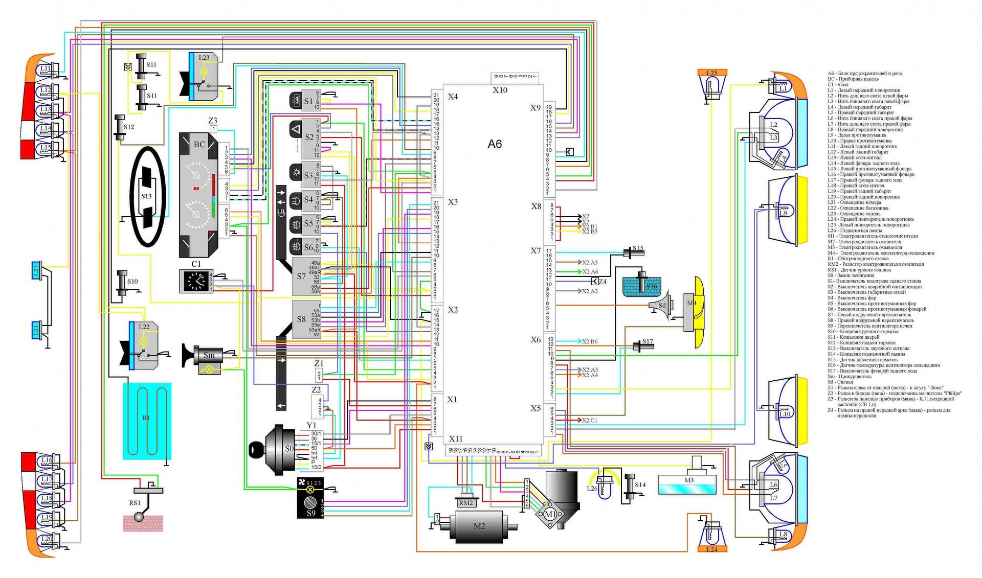 2141 москвич схема подключения тахометра