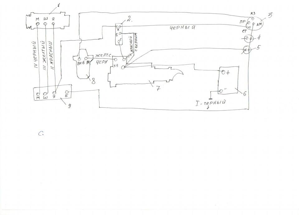 Схема подключения постоянного