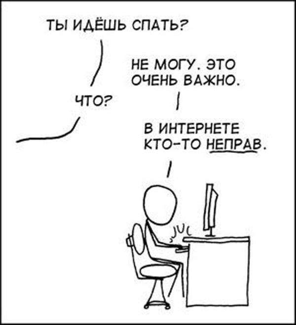 Ищю девушку ви или лесбиянку украина луганская обл