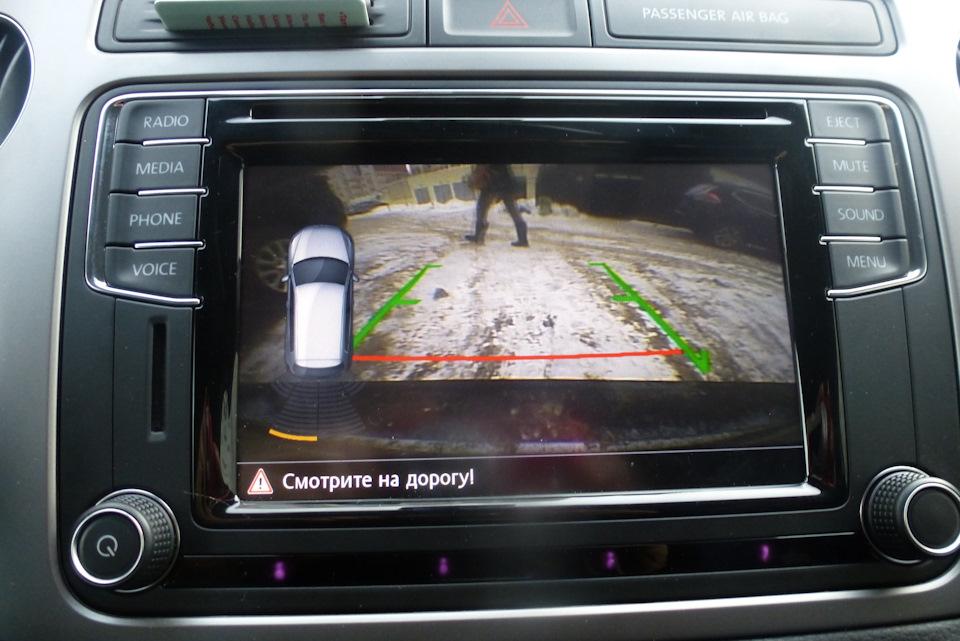 Volkswagen Tiguan ХоХМа › Бортжурнал › Камера заднего вида с омывателем на Composition Media