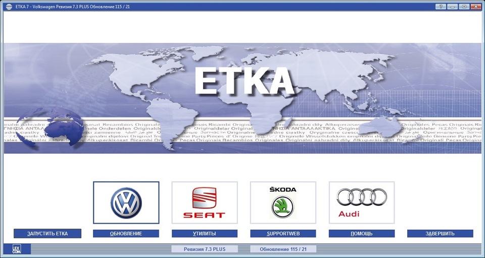 etka online vin decoder
