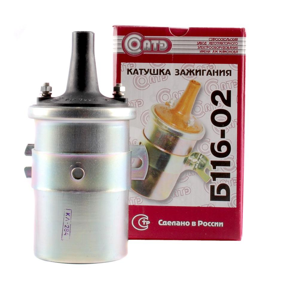 бесконтактное зажигание схема газ-24