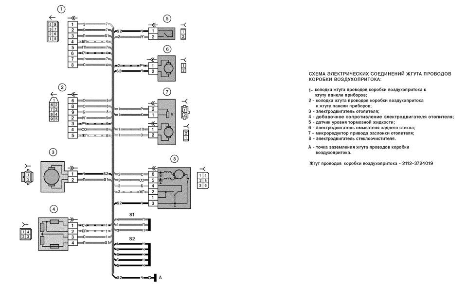 Электрическая схема ваз 2110: схема электрооборудования.