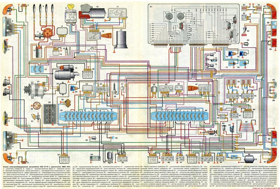 Электросхемы газ 3110 с двигателем 402