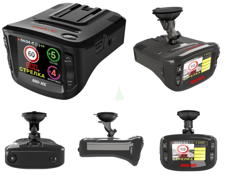 Лучший видеорегистратор с радаром 2020 года для россии камеры скрытого видеонаблюдения в машину