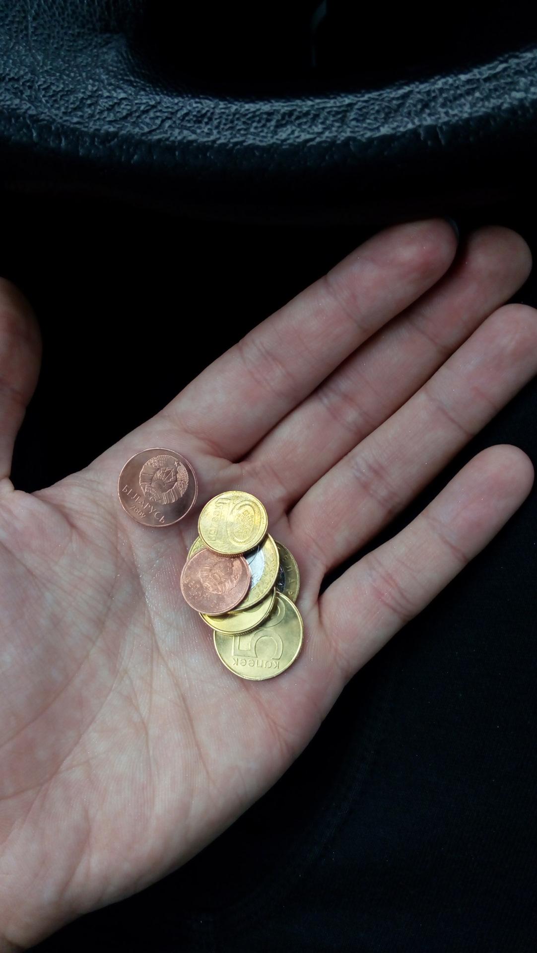 Как хранить копейки армянские серебряные монеты