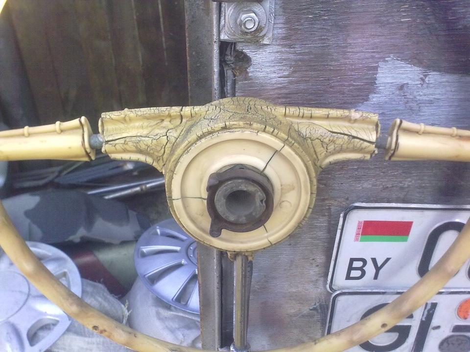 Реставрация руля на газ 21