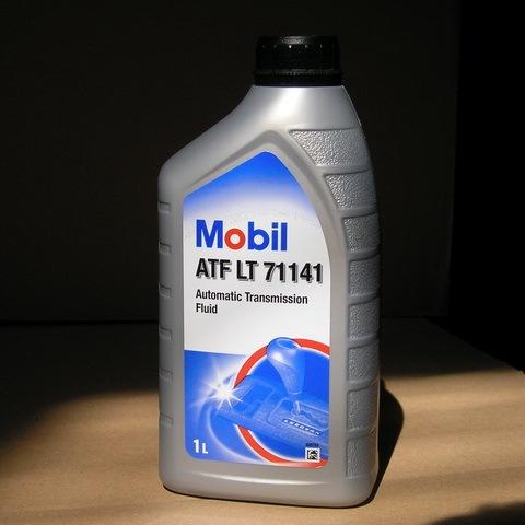 отзывы масло для акпп мобил 71141 выбор нижнего