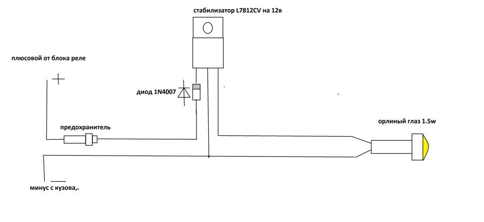 L7812 схема включения