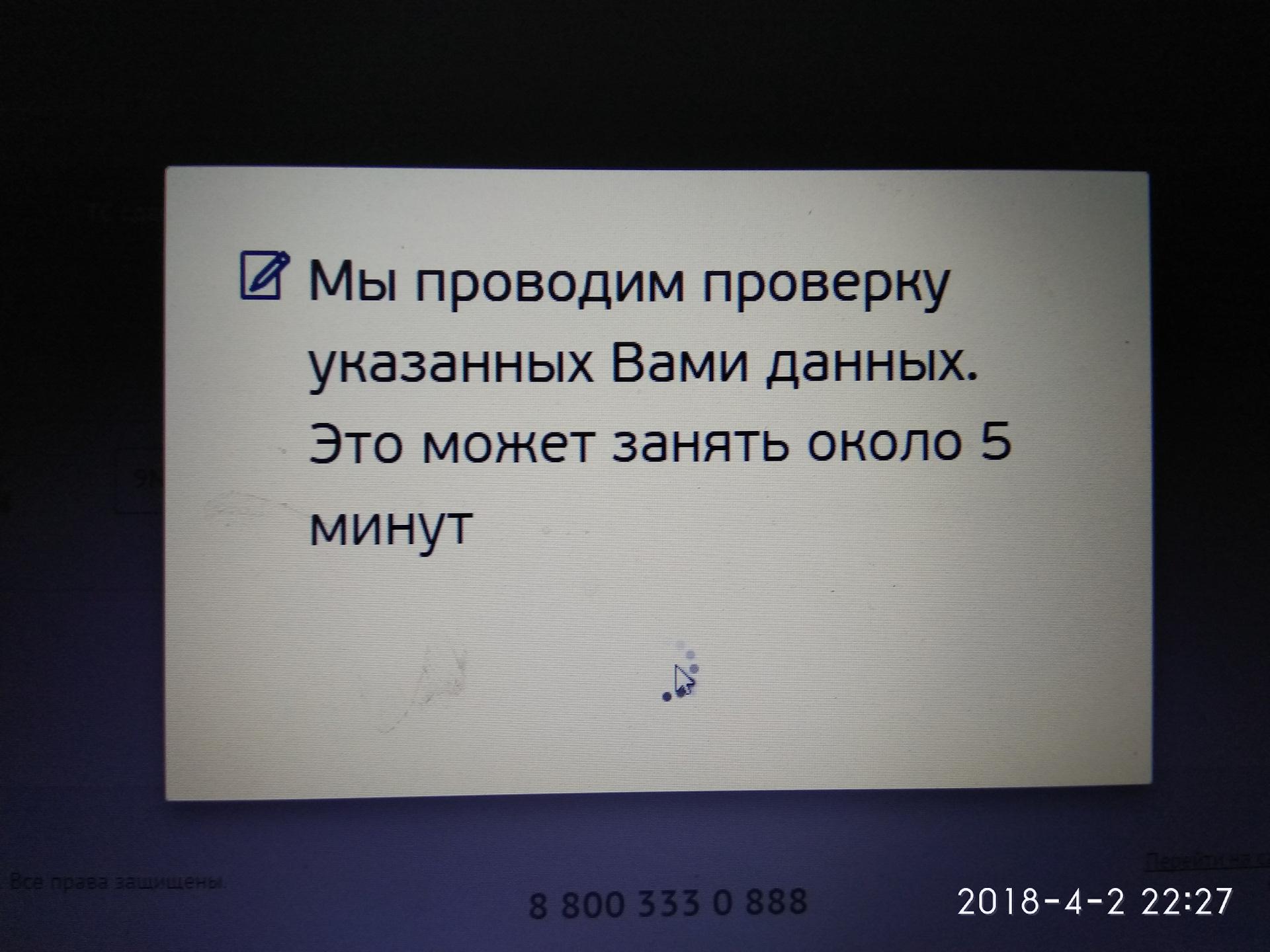 Затронет ли пенсионная реформа россиян родившихся в 1965 году