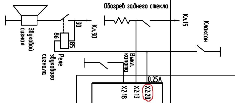 Схема штатной сигналки на калине