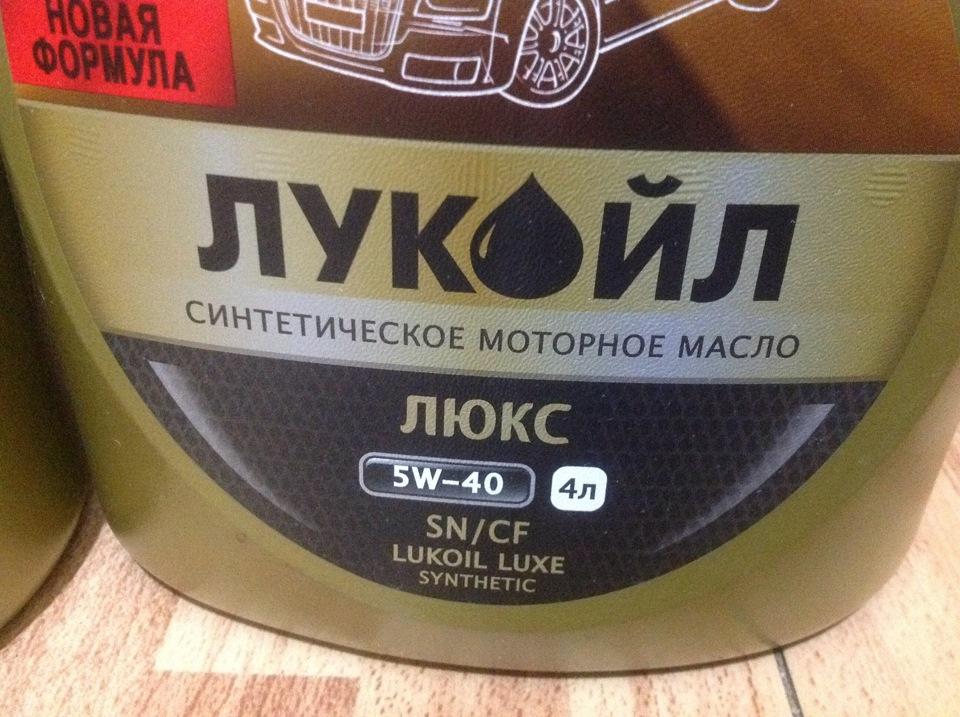 масло лукойл в мерседес