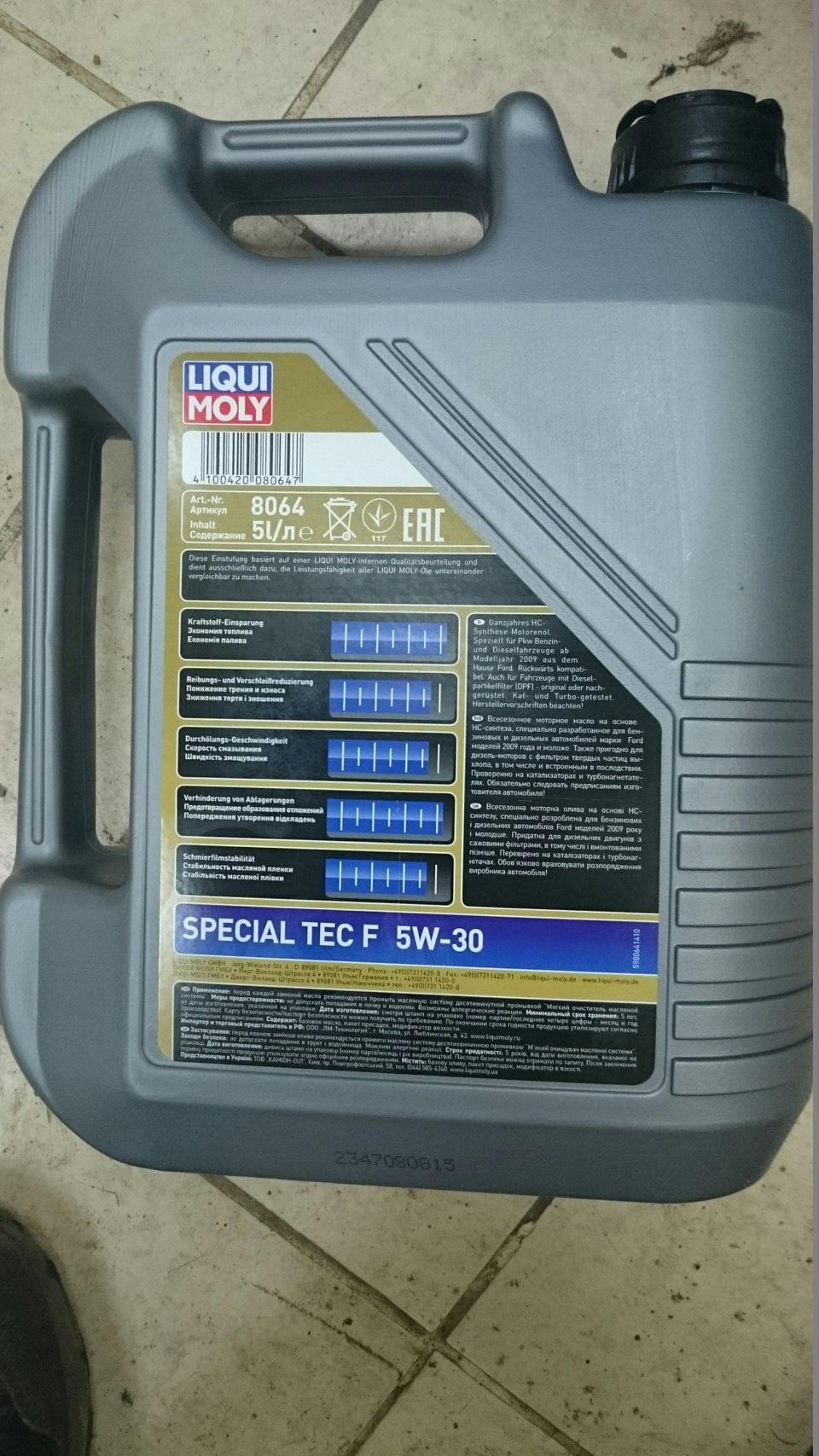 ford formula f 5w30 на мазда 6