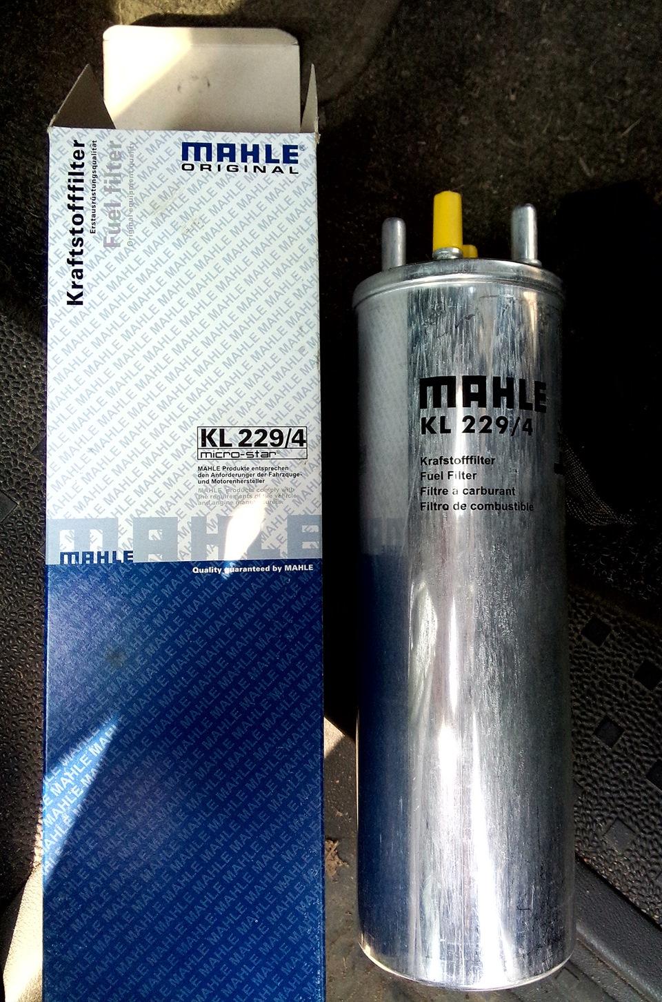 фильтр топливный транспортер т5