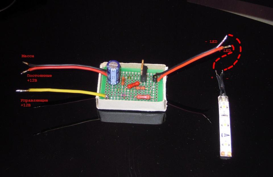 Плавное включение выключение светодиодов 1 способ 1 схема плавного включения диодов принцип работы питание подаётся...