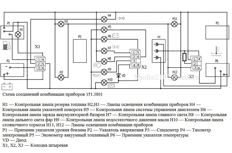 2110 схема приборной панели фото 226
