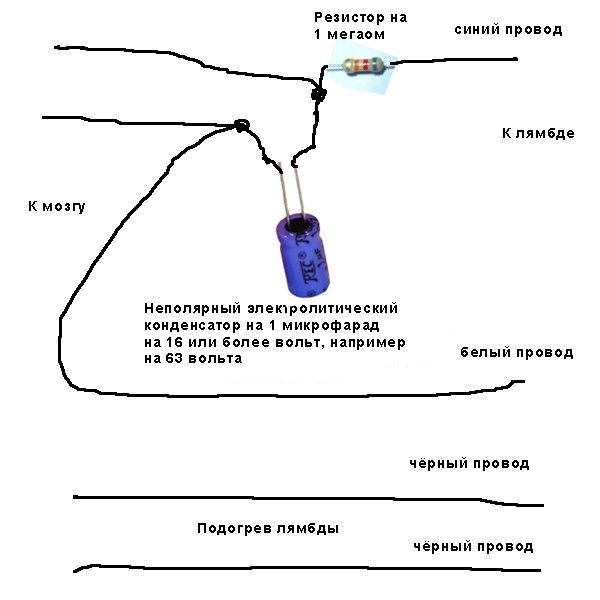 схема эмулятора