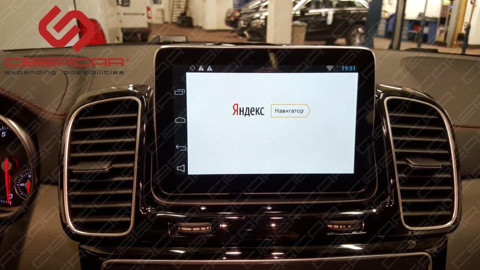 Горячо любимый Яндекс.Навигатор с голосовым набором - посмотрите скорость загрузки на видео!