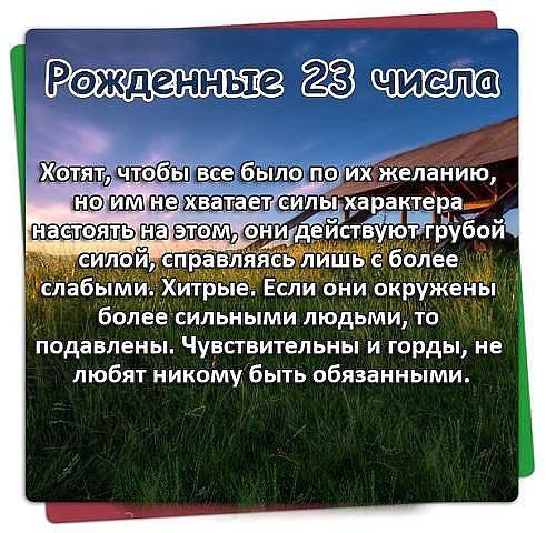 Даты рождения Овна — с 21 марта по 19 апреля