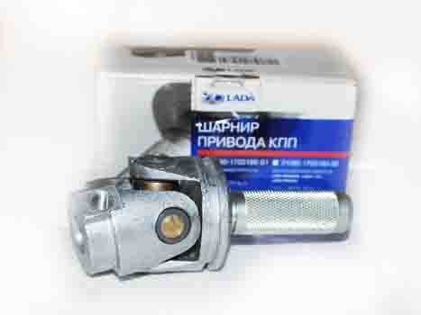 Фото №1 - замена шарнира привода кпп ВАЗ 2110