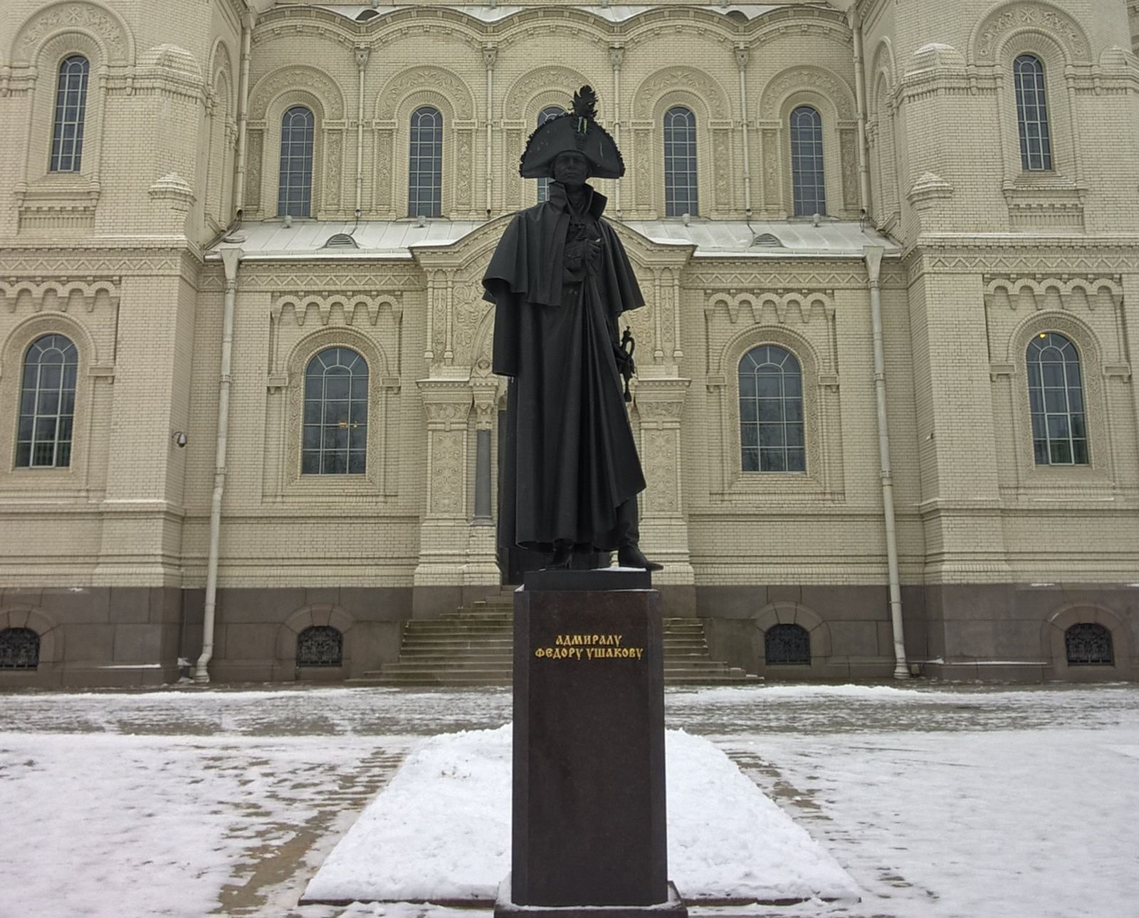 заглянул социальные памятник ушакову в кронштадте фото элитной
