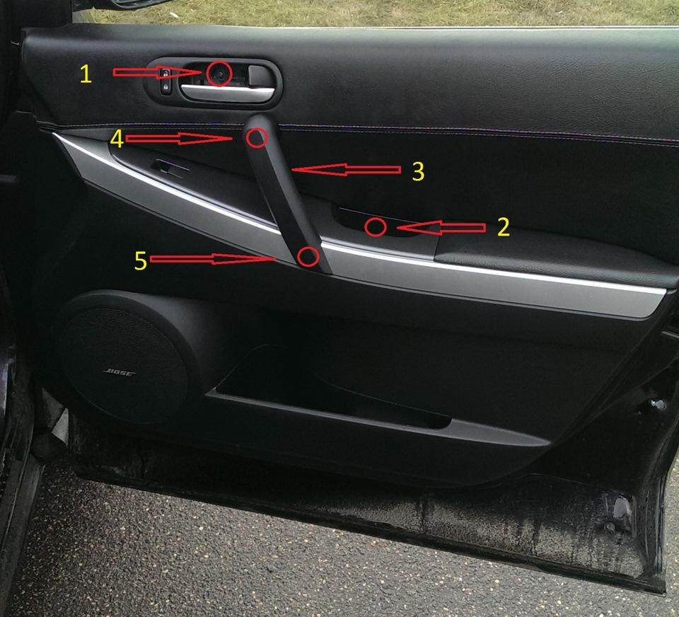 инструкция по разбору обшивки двери mazda cx9