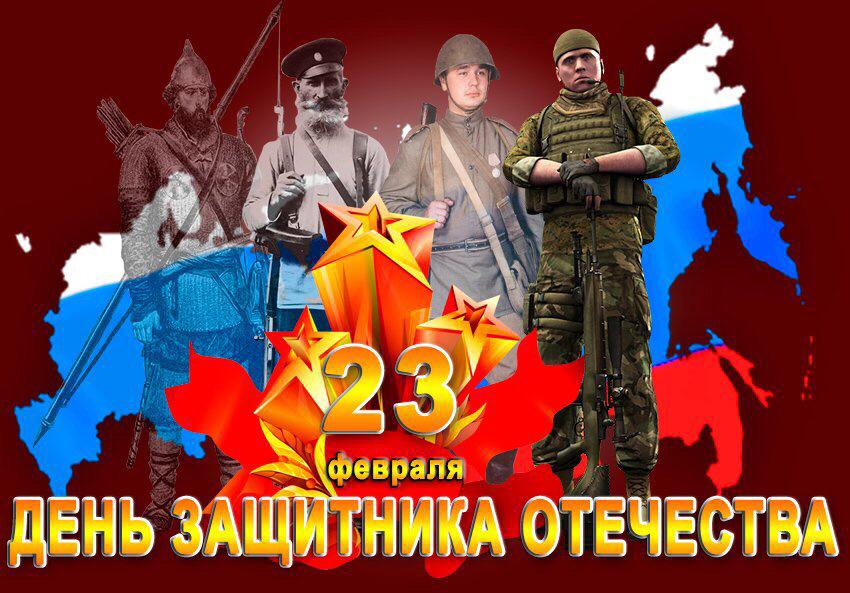 этого поздравление для казака с 23 февраля временем просторах