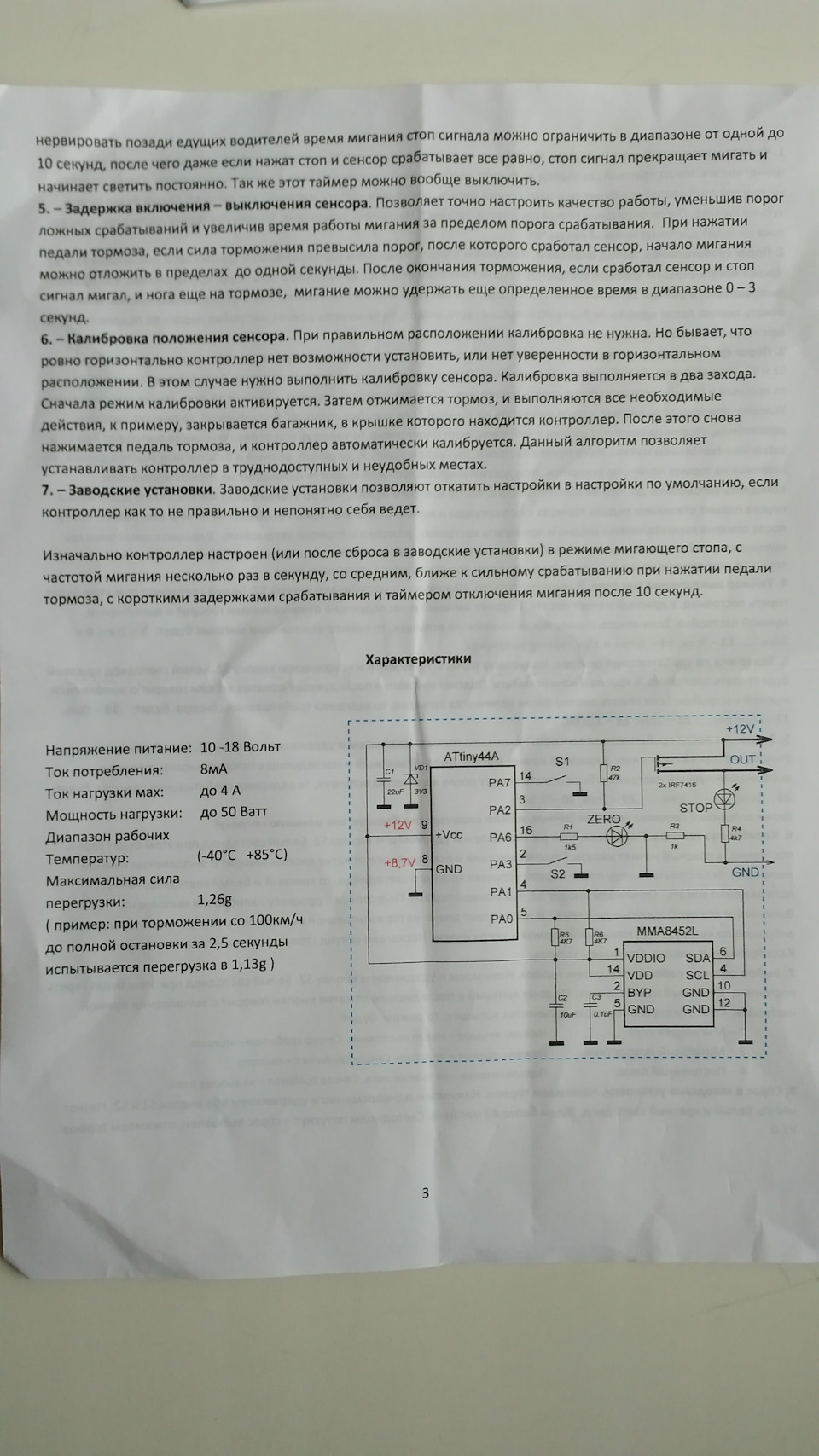 c771715s-960.jpg