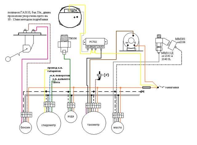 Ваз 2106 приборы схема подключения