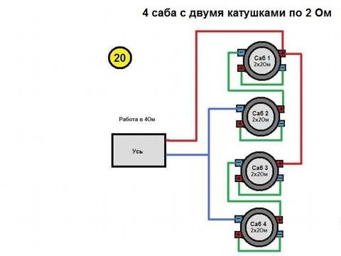 Как из 4 омного динамика сделать 8 ом
