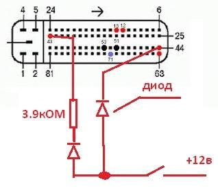 Схема для прошивки pic