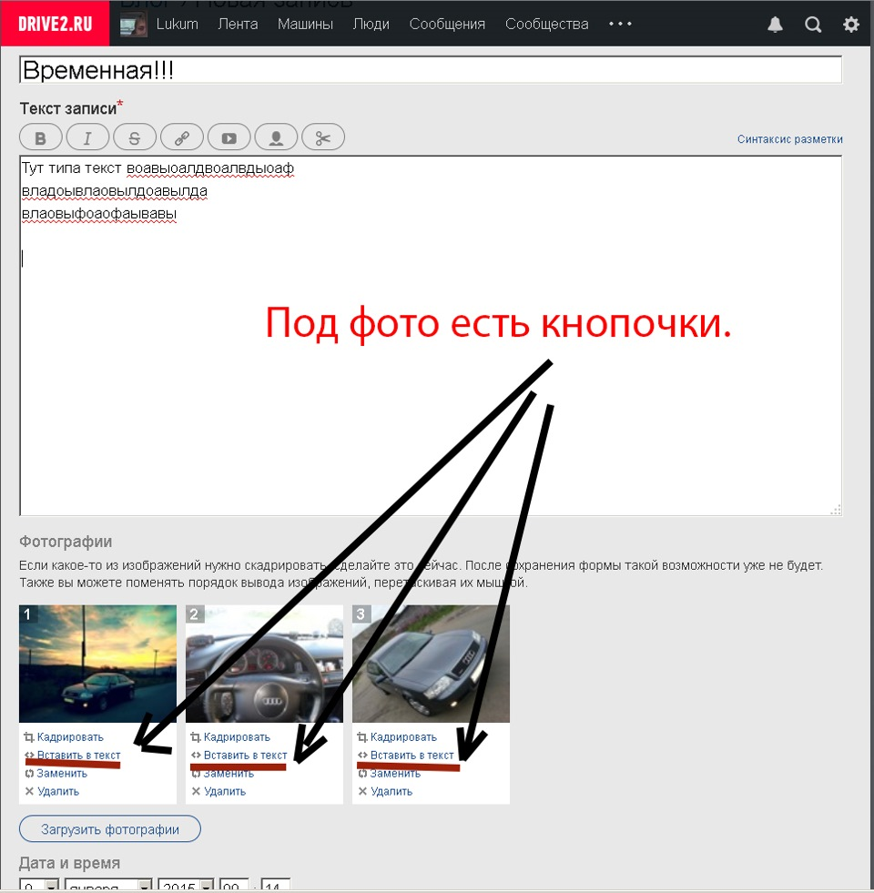 Как сделать текст под картинкой в html