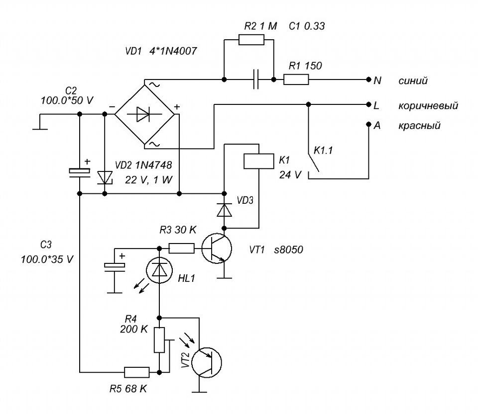 каждая деталь датчик света на фоторезисторе схема также показывает, что