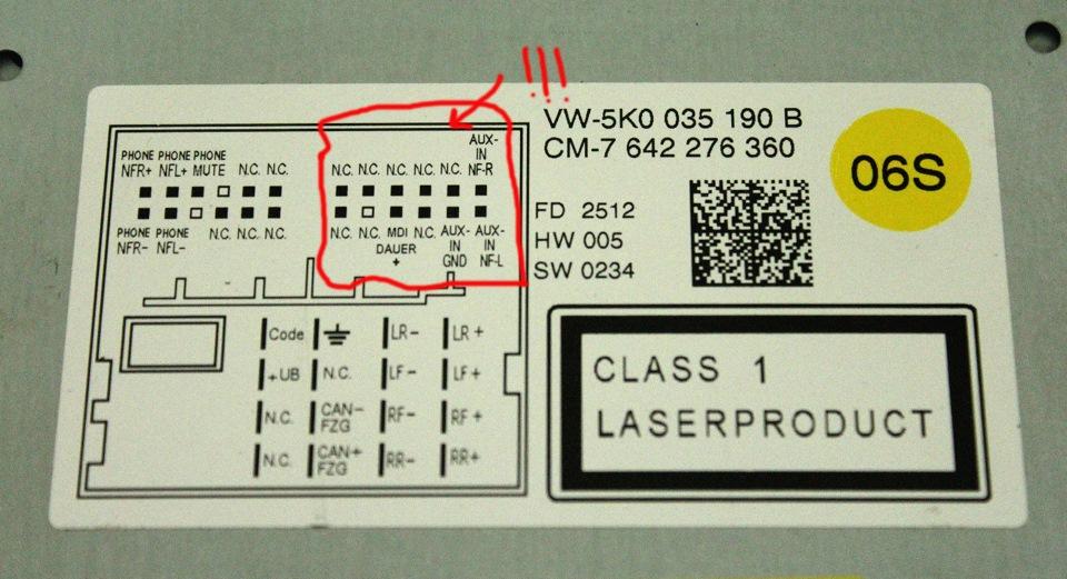 калькулятор для разблокировки штатной магнитолы volkswagen