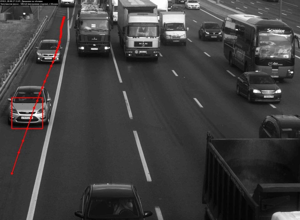 Штраф на камеру проезд красный