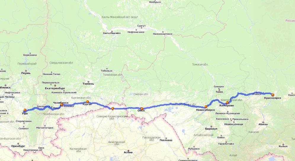 аромат маршрут на поезде от новосибирска до анапы этого