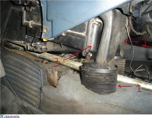 ремонт печки в автомобиле опель вектра