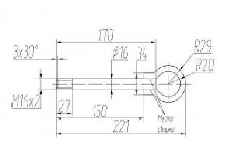 Буксировочный крюк на форд фокус 2 размер