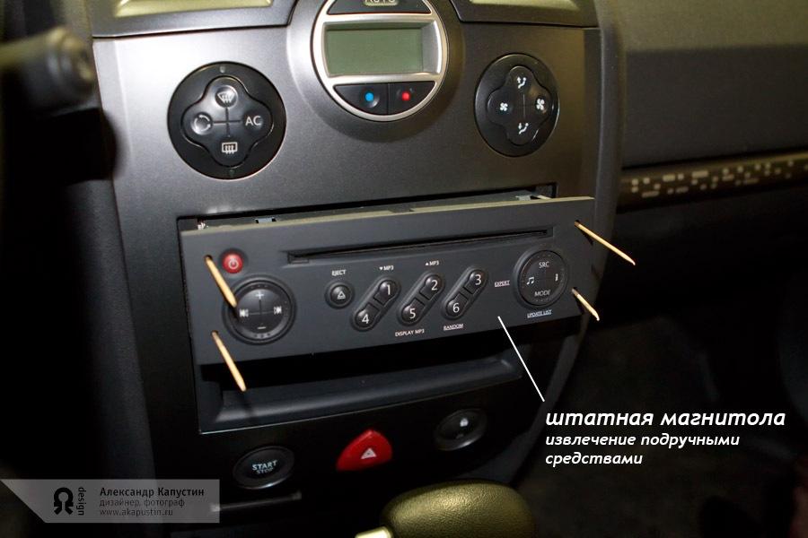 штатная магнитола рено симбол видео обзор