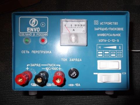 Прикупил устройство зарядно-пусковое узпу-с-12-9,0.