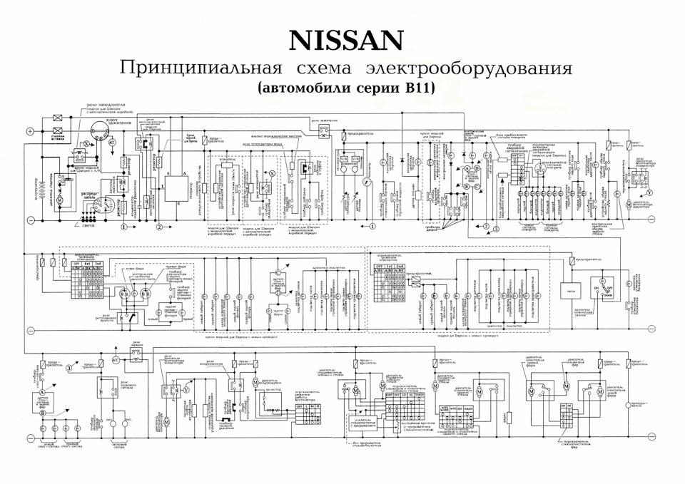 схема электрооборудования авто ваз 2107