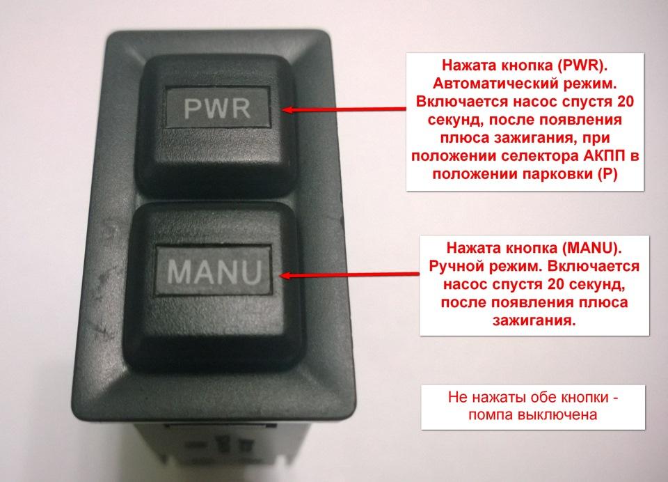 pwr кнопка на toyota 7a