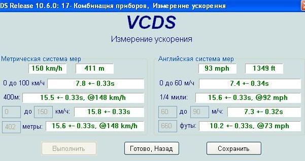 c943988s-960.jpg
