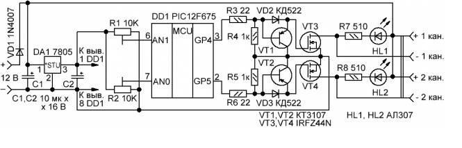 Схема стробоскопа для установки зажигания фото 722