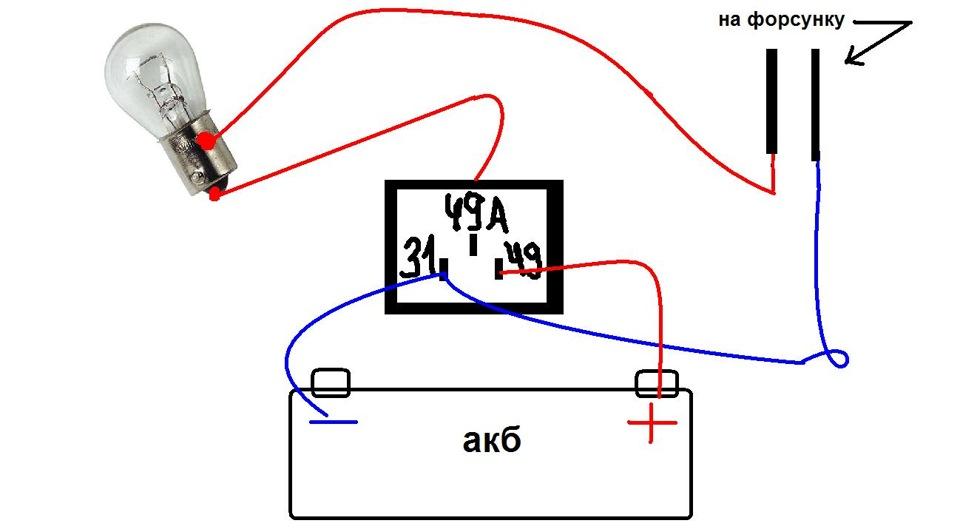 Как сделать реле на лампочку 972